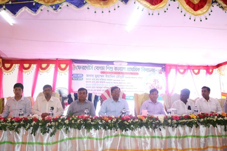বাবুগঞ্জে ফেরদৌসি বেগম শিশু কল্যাণ প্রাথমিক বিদ্যালয়-১১২ এর উদ্বোধন